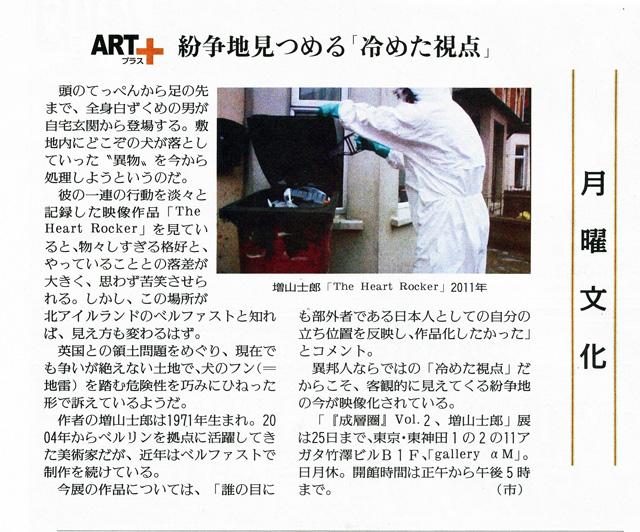 article02.jpg