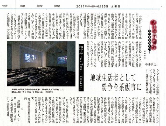 article03.jpg